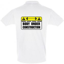 Футболка Поло Body under construction - FatLine