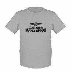 Детская футболка Боевая классика