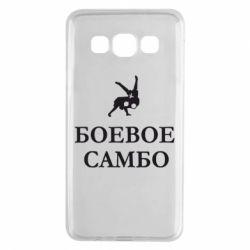 Чехол для Samsung A3 2015 Боевое Самбо - FatLine