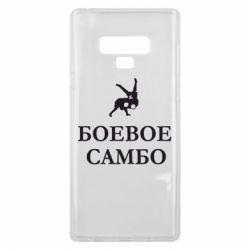Чехол для Samsung Note 9 Боевое Самбо - FatLine