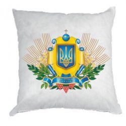 Подушка Бог береже Україну