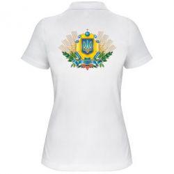 Женская футболка поло Бог береже Україну