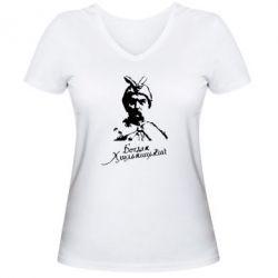 Женская футболка с V-образным вырезом Богдан Хмельницький - FatLine