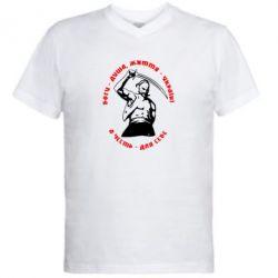 Мужская футболка  с V-образным вырезом Богу - душа, життя - Україні, а честь для себе! - FatLine