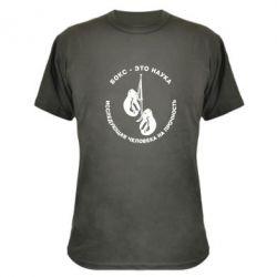 Камуфляжная футболка Бокс - наука - FatLine