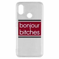 Чехол для Xiaomi Mi8 Bonjour bitches