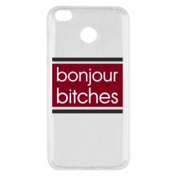 Чехол для Xiaomi Redmi 4x Bonjour bitches