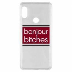 Чехол для Xiaomi Redmi Note 5 Bonjour bitches