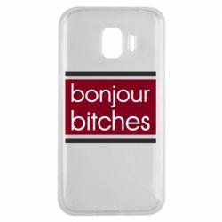 Чехол для Samsung J2 2018 Bonjour bitches