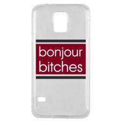 Чехол для Samsung S5 Bonjour bitches