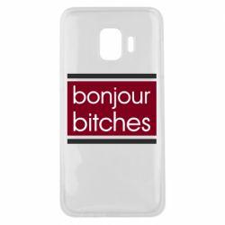 Чехол для Samsung J2 Core Bonjour bitches