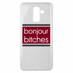 Чехол для Samsung J8 2018 Bonjour bitches