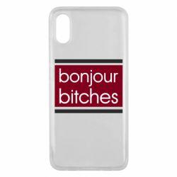 Чехол для Xiaomi Mi8 Pro Bonjour bitches