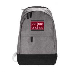 Городской рюкзак Bonjour bitches