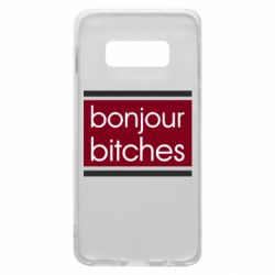Чехол для Samsung S10e Bonjour bitches