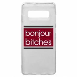 Чехол для Samsung S10+ Bonjour bitches