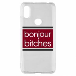 Чехол для Xiaomi Redmi S2 Bonjour bitches