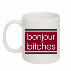 Кружка 320ml Bonjour bitches