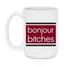 Кружка 420ml Bonjour bitches
