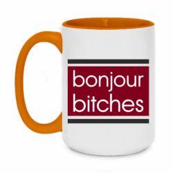 Кружка двухцветная 420ml Bonjour bitches