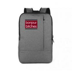 Рюкзак для ноутбука Bonjour bitches
