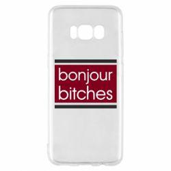 Чехол для Samsung S8 Bonjour bitches