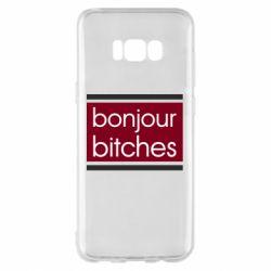 Чехол для Samsung S8+ Bonjour bitches