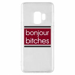 Чехол для Samsung S9 Bonjour bitches