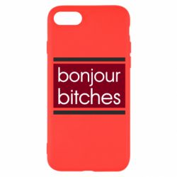 Чехол для iPhone 8 Bonjour bitches