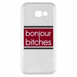 Чехол для Samsung A5 2017 Bonjour bitches