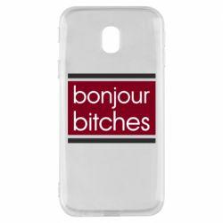 Чехол для Samsung J3 2017 Bonjour bitches