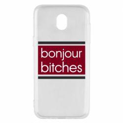 Чехол для Samsung J5 2017 Bonjour bitches