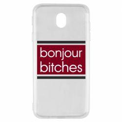 Чехол для Samsung J7 2017 Bonjour bitches