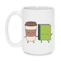 Кружка 420ml Book & Coffee