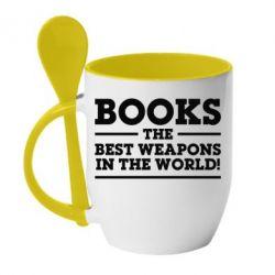 Купить Кружка с керамической ложкой Books the best weapons in the world, FatLine
