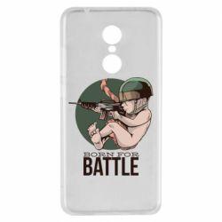 Чехол для Xiaomi Redmi 5 Born For Battle