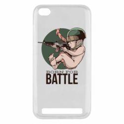Чехол для Xiaomi Redmi 5A Born For Battle