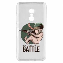 Чехол для Xiaomi Redmi Note 4 Born For Battle