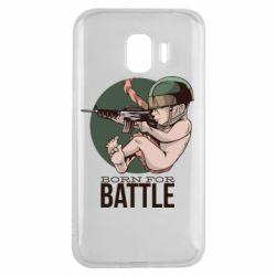 Чехол для Samsung J2 2018 Born For Battle