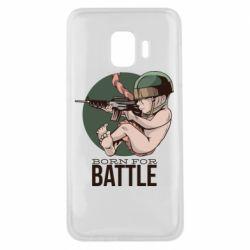 Чехол для Samsung J2 Core Born For Battle