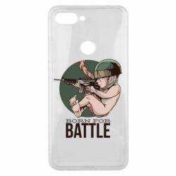 Чехол для Xiaomi Mi8 Lite Born For Battle