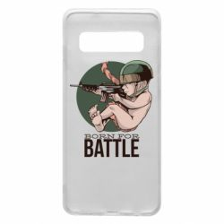 Чехол для Samsung S10 Born For Battle