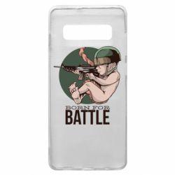 Чехол для Samsung S10+ Born For Battle