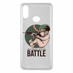 Чехол для Samsung A10s Born For Battle