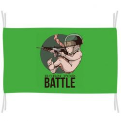 Флаг Born For Battle