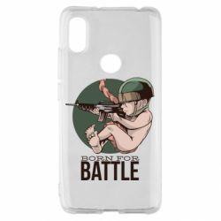 Чехол для Xiaomi Redmi S2 Born For Battle