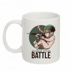 Кружка 320ml Born For Battle