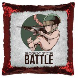 Подушка-хамелеон Born For Battle