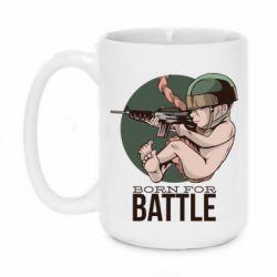 Кружка 420ml Born For Battle