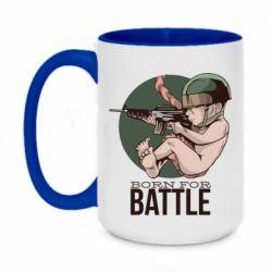 Кружка двухцветная 420ml Born For Battle